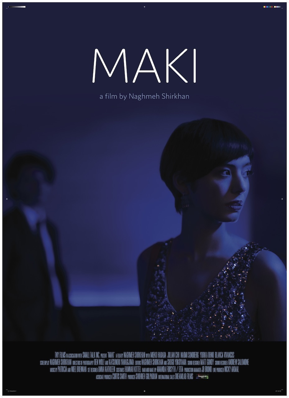 Maki free screenings to coincide with Sundance Film Festival